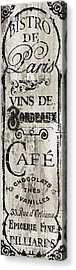 Paris Bistro I Acrylic Print by Mindy Sommers