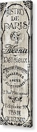 Paris Bistro II Acrylic Print by Mindy Sommers
