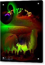 Acrylic Print featuring the photograph Pri Eitz Hadar by Miriam Shaw