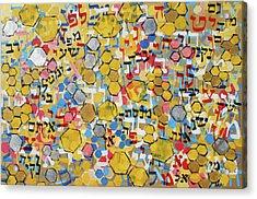 Psalm 19 Honeycomb 201756 Acrylic Print by Alyse Radenovic