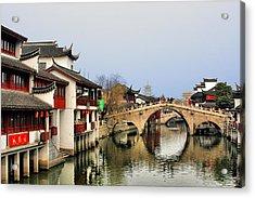 Puhuitang River Bridge Qibao - Shanghai China Acrylic Print by Christine Till