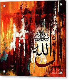 Quli Shaeein Qadeer Acrylic Print