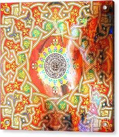 Qull Hu Allah Acrylic Print