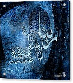 Rabba Na Atena  Acrylic Print
