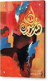 Rasul-allah Acrylic Print