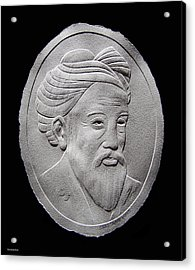Relief Drawing Of Omar Khayyam Acrylic Print by Suhas Tavkar