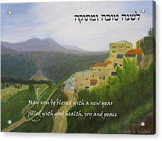 Acrylic Print featuring the painting Rosh Hashanah 5776 by Linda Feinberg