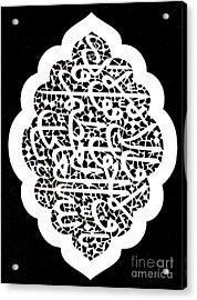 Safavid Inscription Acrylic Print