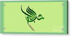 Salam Houb03 Mug Acrylic Print