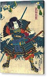 Samurai Hashiba Hisakichi 1860 Acrylic Print