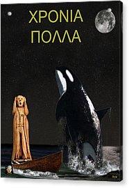 Scream With Orca Greek Acrylic Print by Eric Kempson