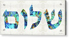 Shalom 19 - Jewish Hebrew Peace Letters Acrylic Print by Sharon Cummings
