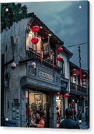 Shangtang Street Acrylic Print