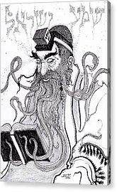 Shema Yisrael Acrylic Print