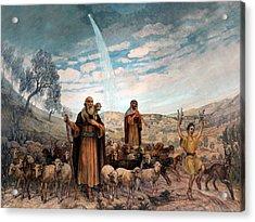 Shepherds Field Painting Acrylic Print by Munir Alawi