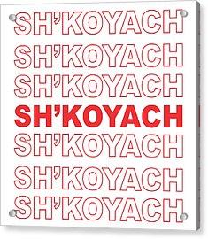 Shkoyach Bag Acrylic Print by Anshie Kagan
