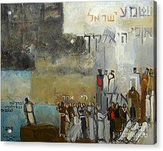 Sh'ma Yisroel Acrylic Print by Richard Mcbee