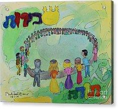 Simchat Torah Acrylic Print