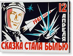 Soviet Space Propaganda - The Dreams Came True Acrylic Print by War Is Hell Store