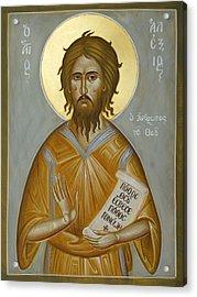 St Alexios The Man Of God Acrylic Print by Julia Bridget Hayes