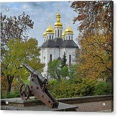 St. Catherine Church. Chernihiv, 2017. Acrylic Print
