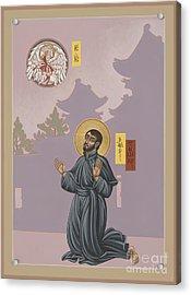 St Francis Xavier Adoring Jesus The Mother Pelican 164 Acrylic Print
