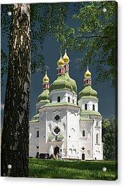 St. Nicholas Cathedral. Nizhyn, 2016. Acrylic Print