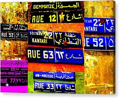 Streets Of Beirut  Acrylic Print