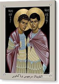 Sts. Sergius And Bacchus - Rlsab Acrylic Print