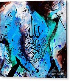Suara E Khalaas Acrylic Print