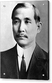 Sun Yat-sen, 1866-1925, The First Acrylic Print by Everett