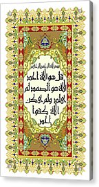 Acrylic Print featuring the painting Surah Akhlas 611 1 by Mawra Tahreem