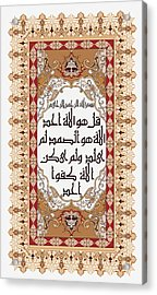 Acrylic Print featuring the painting Surah Akhlas 611 4 by Mawra Tahreem