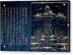 Sutra Frontispiece Depicting The Preaching Buddha Acrylic Print by Unknown