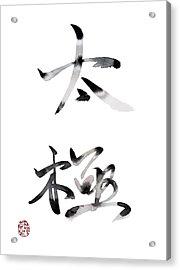 Tai Chi Acrylic Print