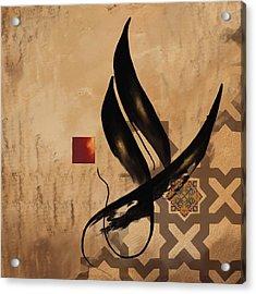 Tc Allah Calligraphy Acrylic Print by Team CATF