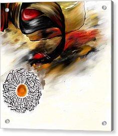 Tcm Calligraphy 10 5  Acrylic Print