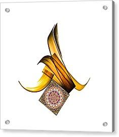 Tcm Calligraphy 26 1  Acrylic Print
