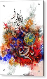 Tcm Calligraphy 6 Acrylic Print by Team CATF