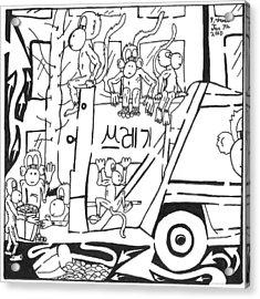 Team Of Monkeys Sanitation Engineering Acrylic Print by Yonatan Frimer Maze Artist