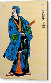 The Age Of The Samurai 03 Acrylic Print
