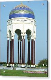 The Arabian Arch Acrylic Print by Sunaina Serna Ahluwalia