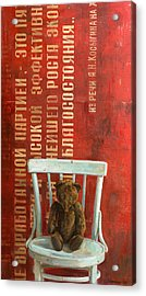 The Bear Acrylic Print by Victoria Kharchenko