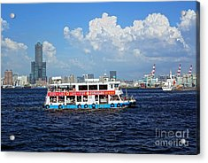 Acrylic Print featuring the photograph The Kaohsiung Harbor Ferry Crosses The Bay by Yali Shi
