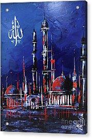 The Mosque-4 Acrylic Print