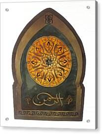 Acrylic Print featuring the mixed media Mihrab Ar-rahman by Shahna Lax