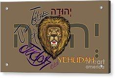 The Tribe Of Judah Hebrew Acrylic Print