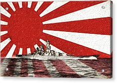 The Yamato Acrylic Print by JC Findley