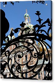 Acrylic Print featuring the photograph Through The Gate by Robert D McBain