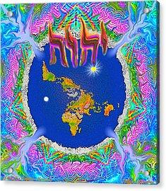 Y H W H Creation Mandala Flat Earth Acrylic Print